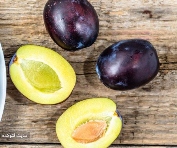 هسته آلو از از میوه های خطرناک برای سلامتی بدن انسان