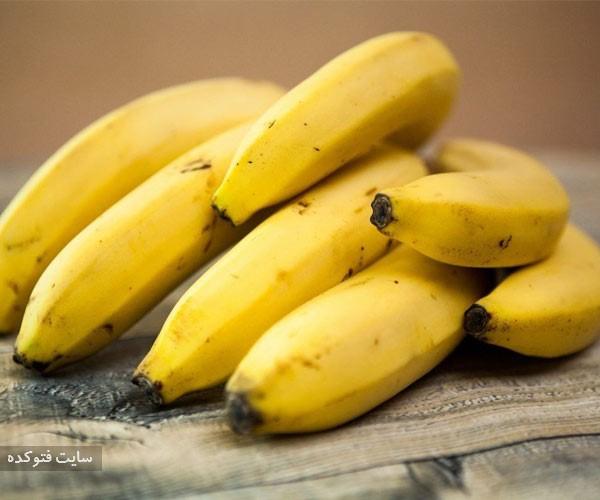موز از میوه های خطرناک