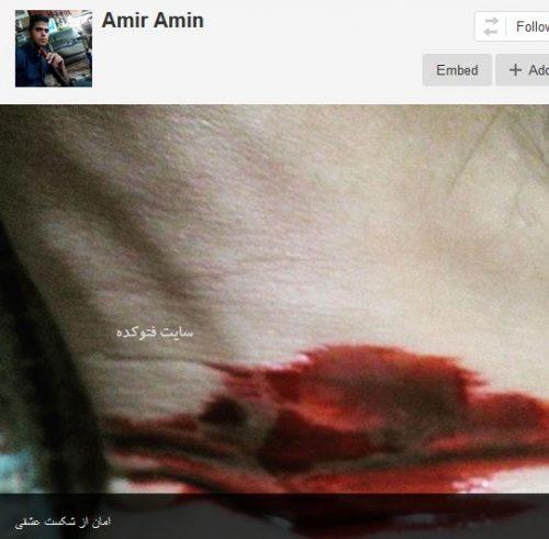 امین قاتل ستایش قریشی با عکس , آدرس اینستاگرام قاتل ستایش قریشی , حمله به اینستاکرام قاتل ستایش قریشی , عکس قاتل ستایش قریشی , خودکشی قاتل ستایش قریشی