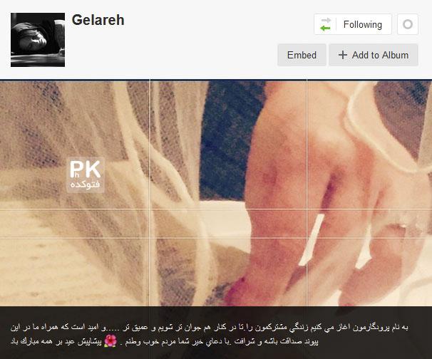 گلاره عباسی ازدواج کرد با عکس,گلاره عباسی و همسرش,ازدواج گلاره عباسی,بازیگر زن ایرانی ازدواج کرد,ازدواج بازیگر زن مشهور ایرانی گلاره عباسی,عکس گلاره عباسی