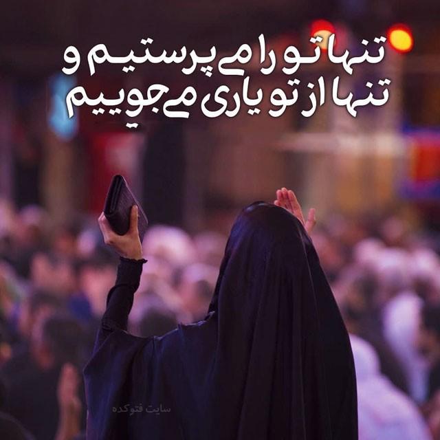 عکس پروفایل دعای شب قدر رمضان