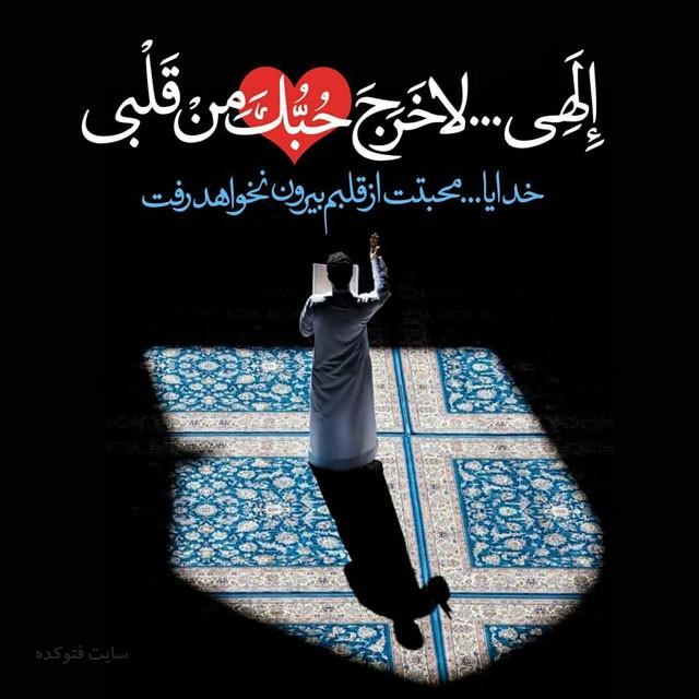 عکس نوشته دعا با جملات زیبا در مورد شب قدر
