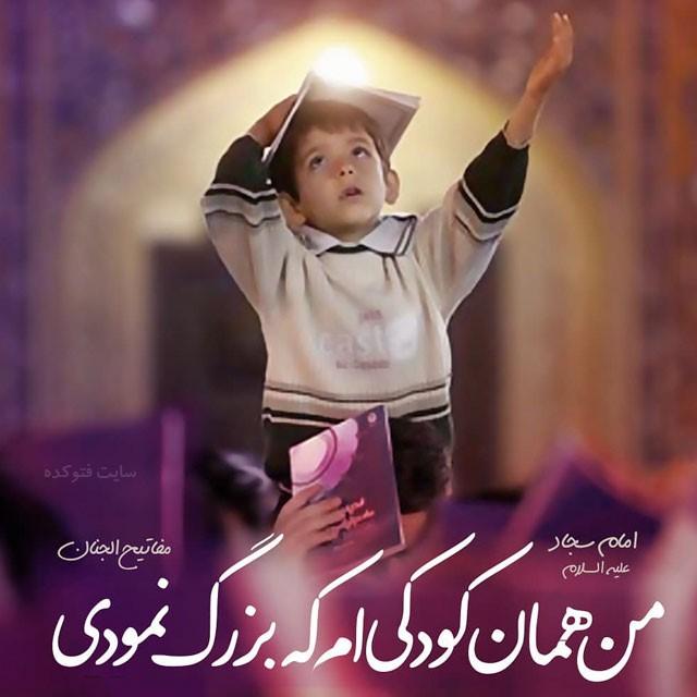 عکس نوشته دعا و نیایش شبهای قدر رمضان