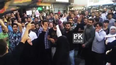 فیلم قمه زنی یک زن در اعتراض به رستاخیز با لینک دانلود,قمه زنی دختر ایرانی در اعتراض به فیلم رستاخیز,دانلود فیلم و عکس قمه زنی زن در اعتراض به فیلم رستاخیز