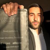 بیوگرافی سامان قدوس بازیکن فوتبال + عکس های شخصی