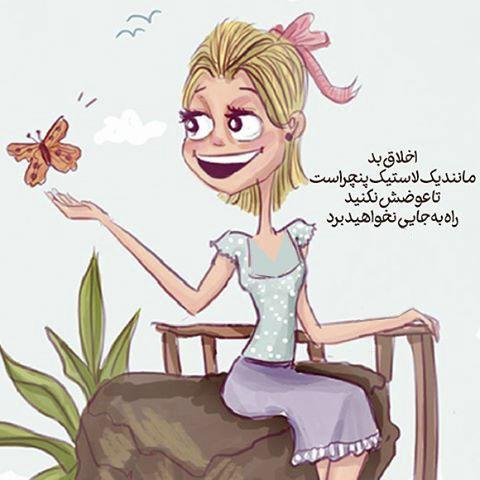 عکس دخترک برای پروفایل