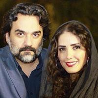 بیوگرافی يغما گلرویی و همسرش آتنا حبیبی + زندگی شخصی و طلاق