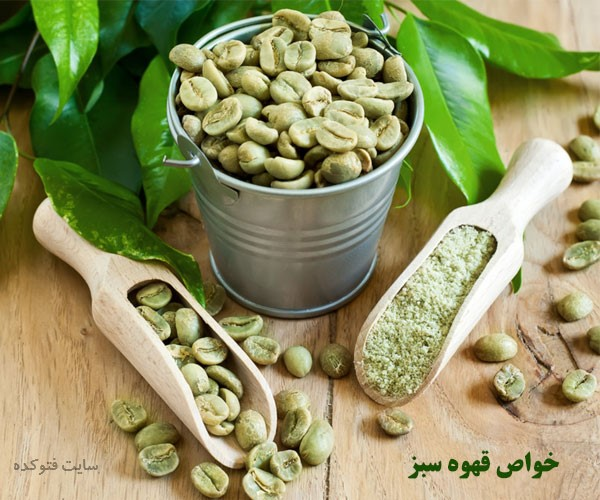 قهوه سبز را چگونه بخوریم تا لاغر شویم