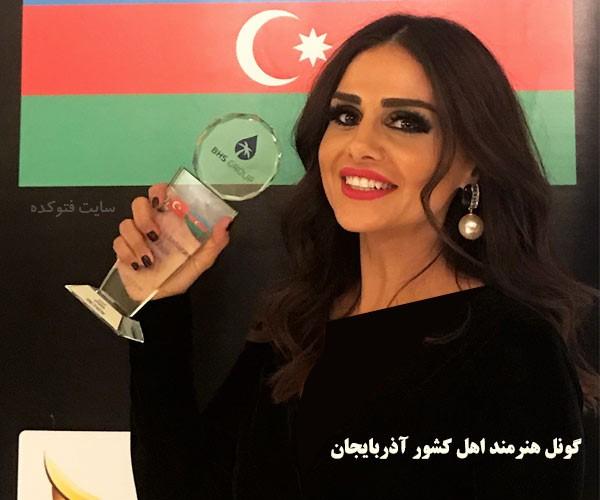 بیوگرافی گونل خواننده ترکی
