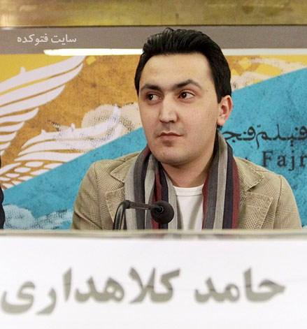 عکس و بیوگرافی حامد کلاهداری بازیگر و کارگردان