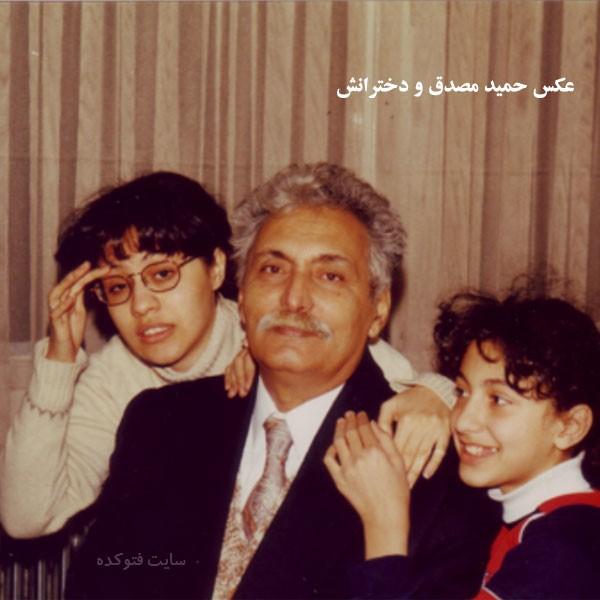 عکس حمید مصدق و دخترانش  غزل و ترانه