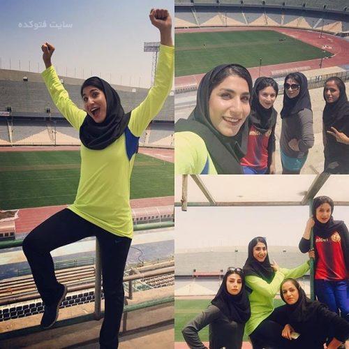 عکس حمیده عباسعلی در ورزشگاه آزادی