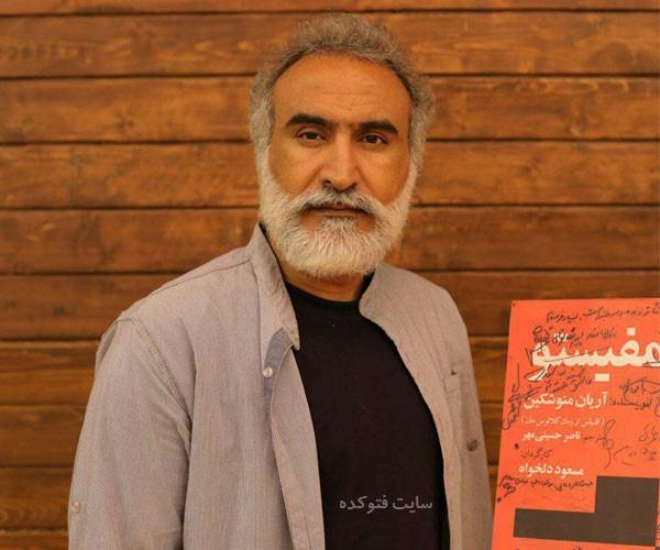 Hamid-Reza Naeimi