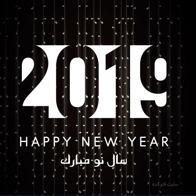 متن تبریک سال نو میلادی 2019 با عکس نوشته