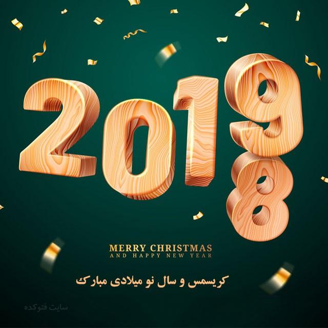 کارت پستال سال نو 2019