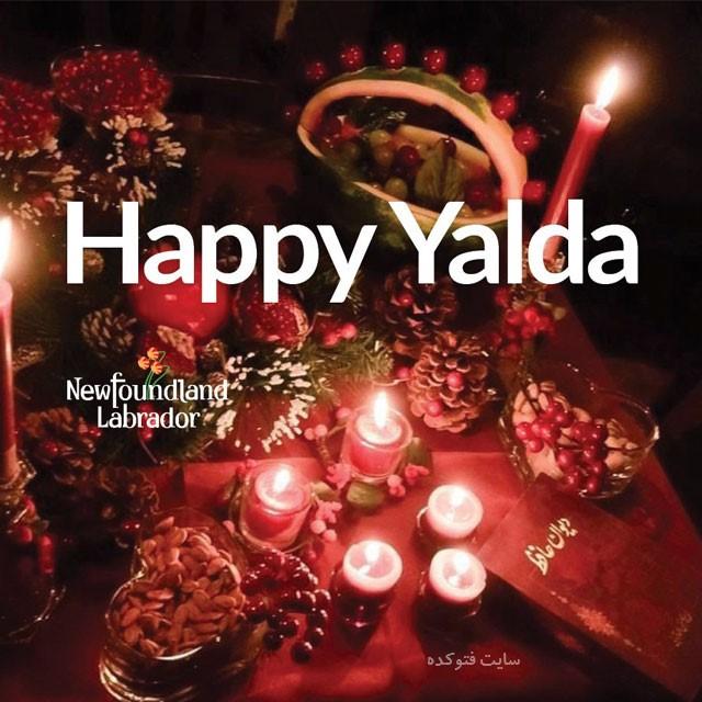 متن تبریک شب یلدا به انگلیسی