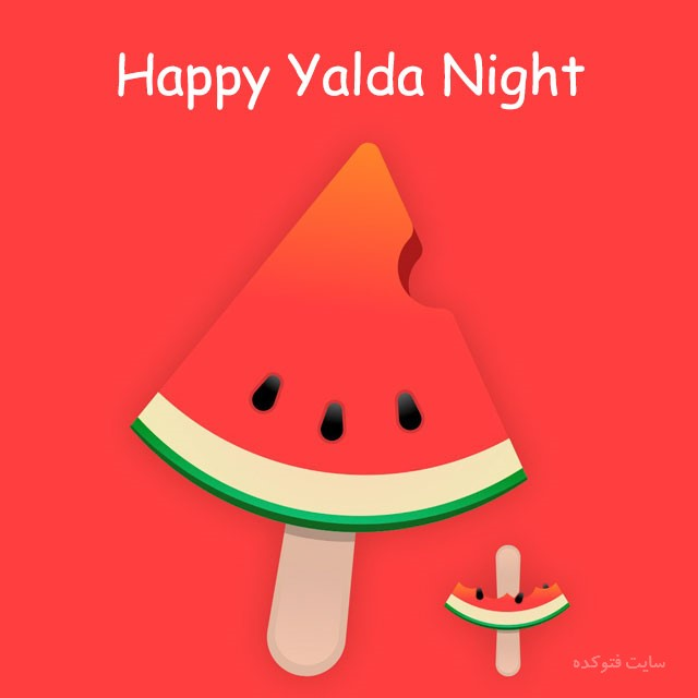 عکس نوشته انگلیسی شب یلدا