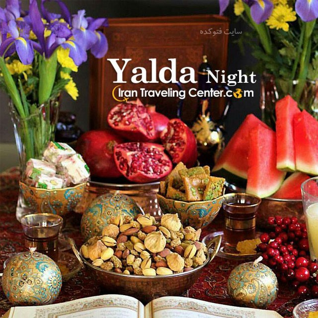happy yalda night