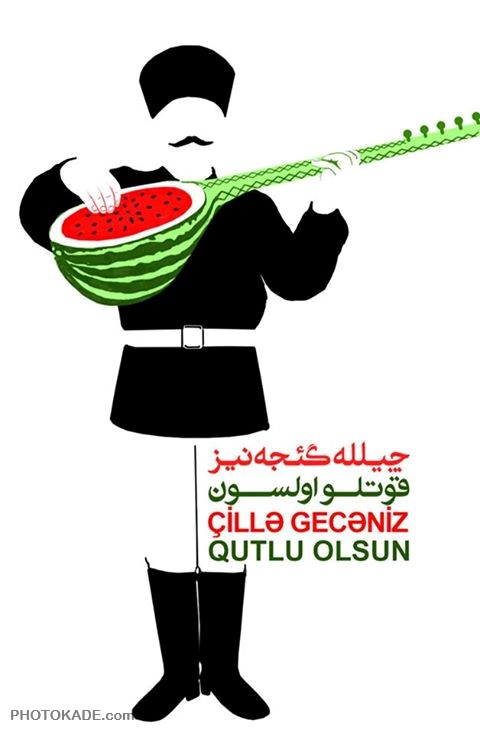 عکس نوشته ترکی شب یلدا مبارک