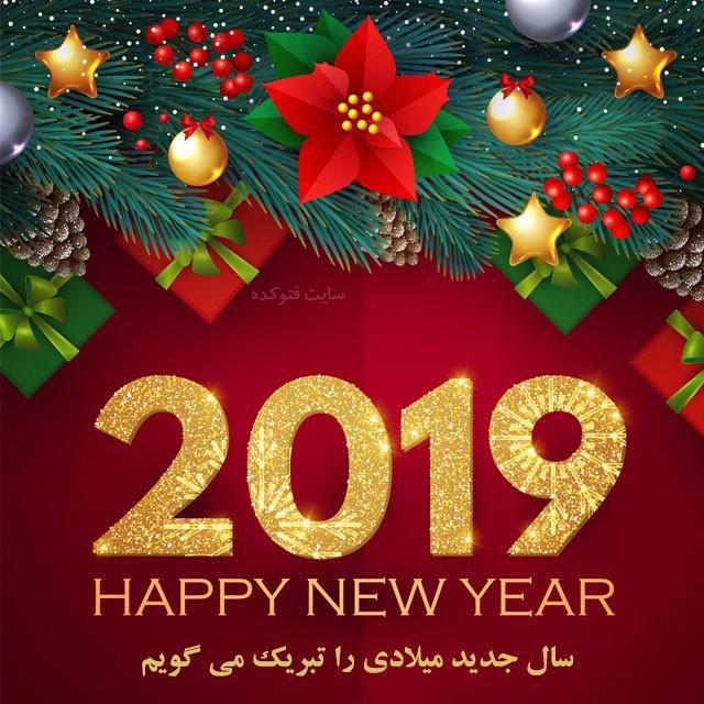 کارت پستال تبریک سال نو میلادی 2019 به زبان فارسی
