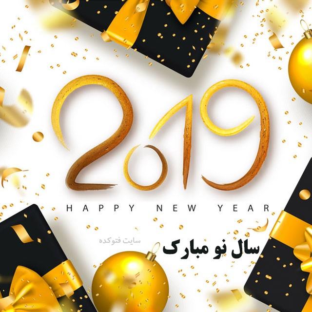 متن انگلیسی برای تبریک سال نو میلادی با عکس نوشته