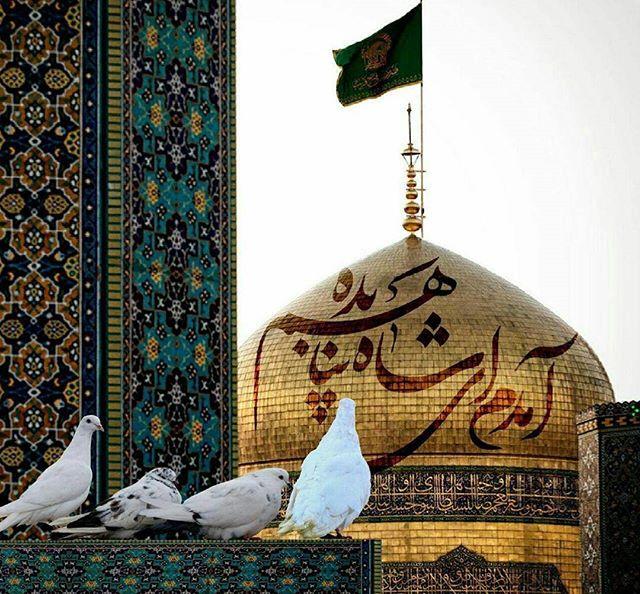 عکس نوشته حرم امام رضا