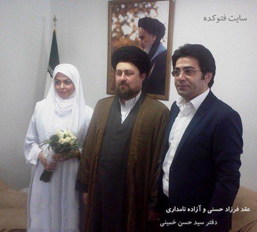 عکس عقد فرزاد حسنی و آزاده نامداری کنار حسن خمینی