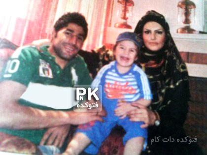 عکس هاشم بیک زاده و همسرش