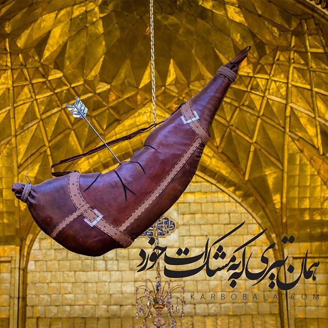 عکس پروفایل و متن زیبا در مورد حضرت عباس