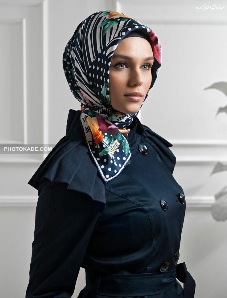 مدل های باحجاب دختران اسلامی,عکس مدل لباس دختران اسلامی,عکس های لباس پوشیده