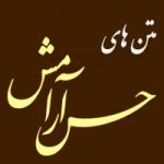 متن های زیبا در مورد زندگی و حس آرامش دلنشین