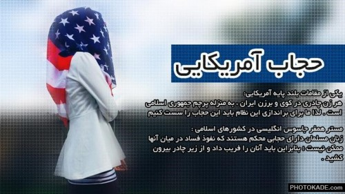 hijab-jaleb-photokade (15)