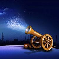 روز اول ماه رمضان ۱۳۹۵