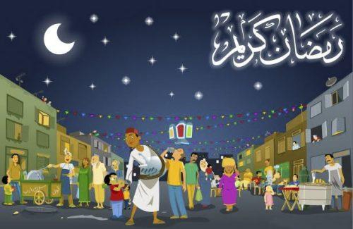 اول ماه رمضان 1395,شروع ماه رمضان 1395,روز اول ماه رمضان 1395,تاریخ شروع ماه رمضان 95,اول ایام رمضان 2016,روز اول ماه رمضان در ایران,سه شنبه اول ماه رمضان95