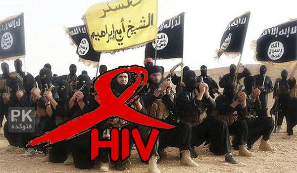 انتشار ویروس ایدز در ایران توسط داعش,داعش در ایران,پخش ویروس ایدز در ایران,داعش ایدز,پخش ویروز hiv توسط داعش  در ایران,حمله داعش با ایدز به ایران,isis hiv