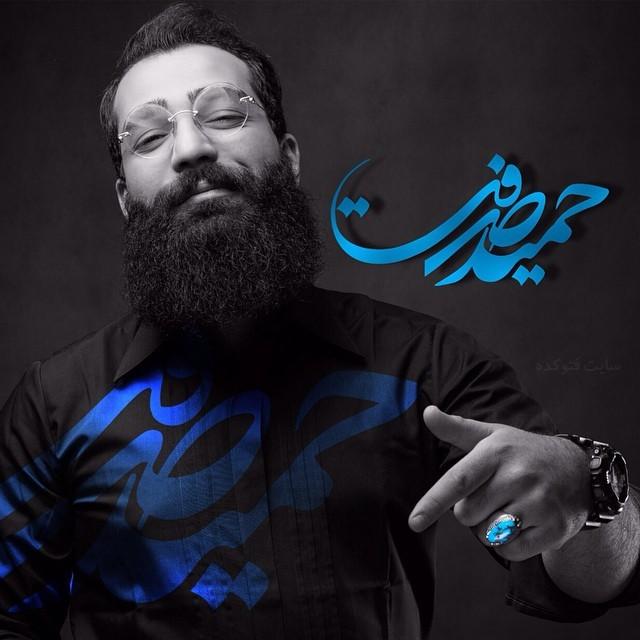 بیوگرافی حمید صفت خواننده رپ + زندگی و ماجرای قتل