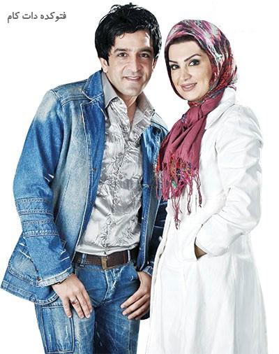 عکس مجید یاسر و همسرش مهشید حبیبی