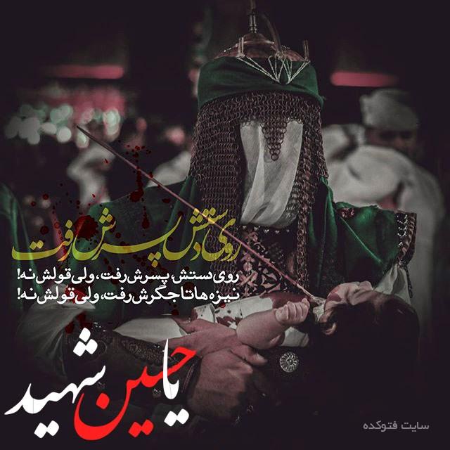 عکس نوشت یاحسین و علی اکبر
