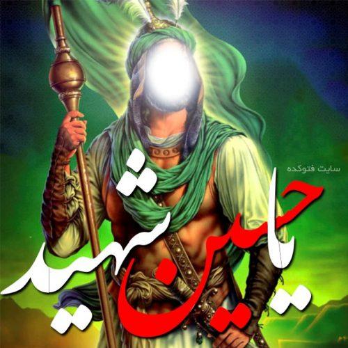 عکس امام حسین با نوشته و متن تسلیت