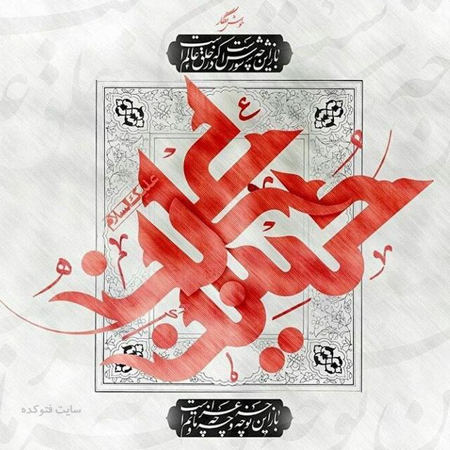 عکس امام حسین برای پروفایل