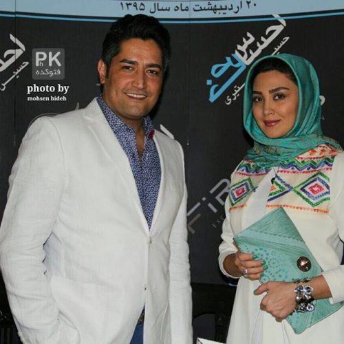 عکس حسین استیری و مریم معصومی