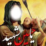 عکس نوشته امام حسین و محرم با متن و عکس یاحسین