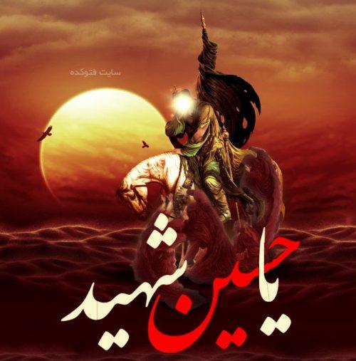 عکس نوشته امام حسین و اسبش ذولجناح