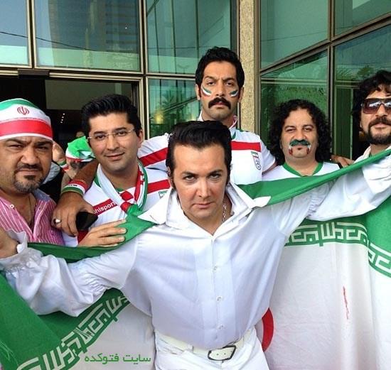 عکس حسام نواب صفوی و بازیگران در جام جهانی برزیل