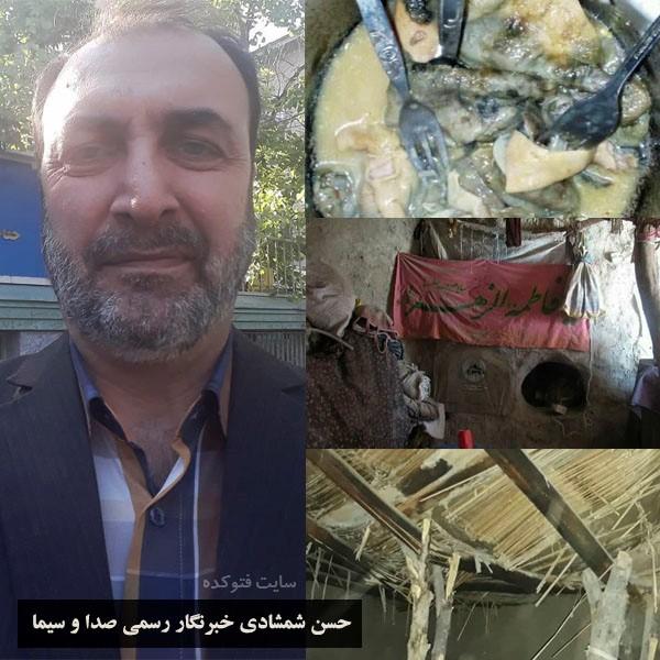 خبر خوردن گوشت گربه در سیستان و بلوچستان توسط حسن شمشادی