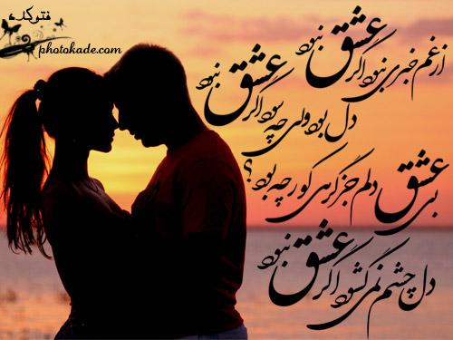 عکس عاشقانه روز ولنتاین,عکسهای زیبا برای ولنتاین,عکس مهربانی و عشق برای ولنتاین,عکس ولنتاین برای همسرعکس ولنتاین تورکی,عکس ولنتاین فارسی,عکس نوشته عاشقانه تورکی ولنتاین