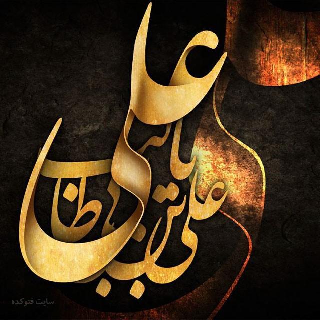 تصاویر شب قدر شهادت حضرت علی