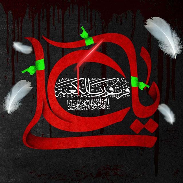 عکس متن شهادت حضرت علی و شب قدر
