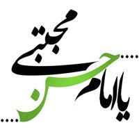 عکس نوشته ولادت امام حسن مجتبی + پروفایل و متن تبریک