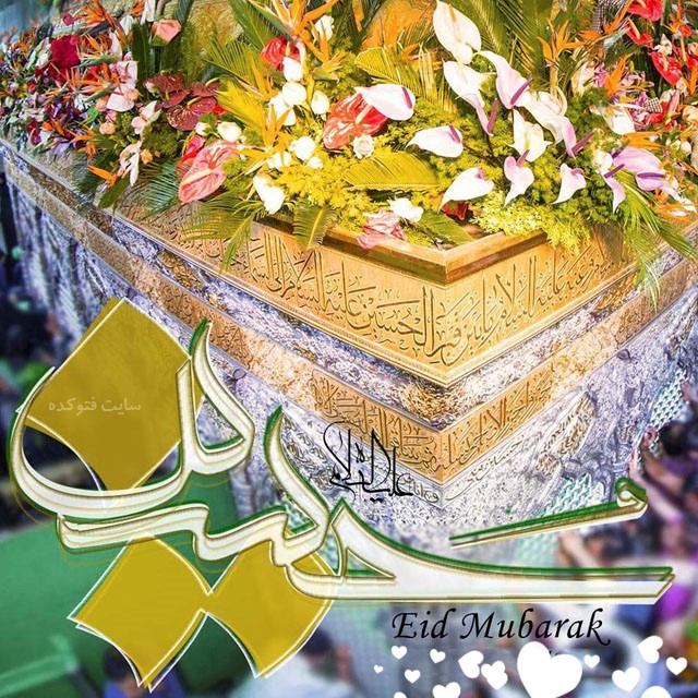 عکس ولادت امام حسین با متن زیبا